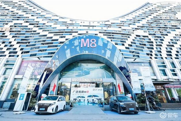 广汽传祺M8媒体品鉴会上海站圆满落幕