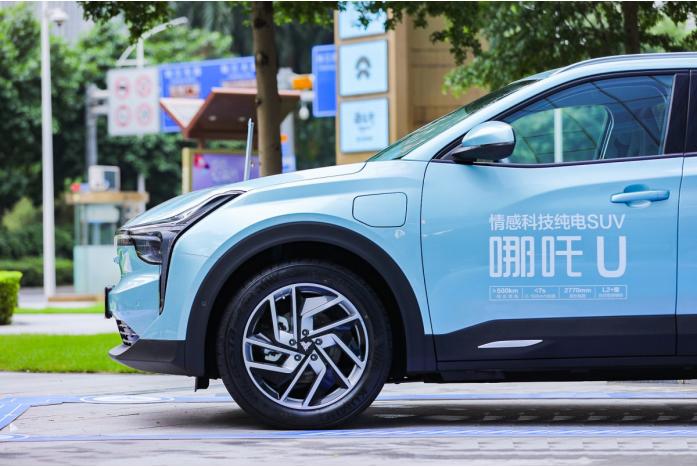哪吒汽车直营体验中心进驻上海五角场万达