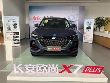 """""""五大实力进阶"""",长安欧尚X7PLUS塑造新一代SUV标杆"""